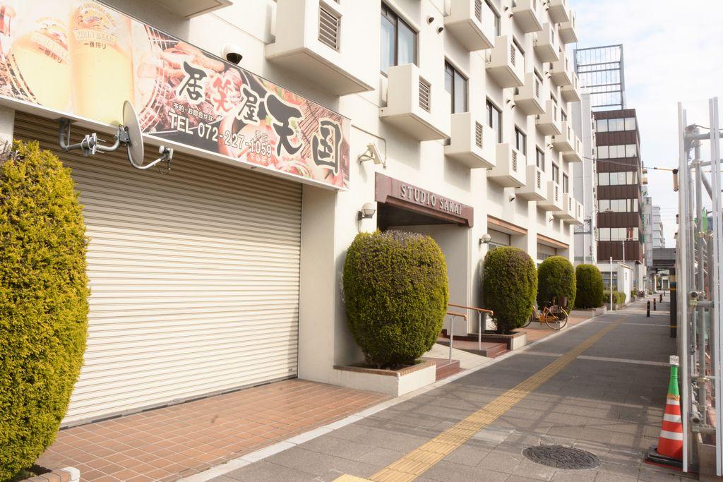 【2020.1/25(土)15:00閉店予定】堺区・閉店セール開催中!『食品館アプロ堺店』が閉店されるみたいです。。。: