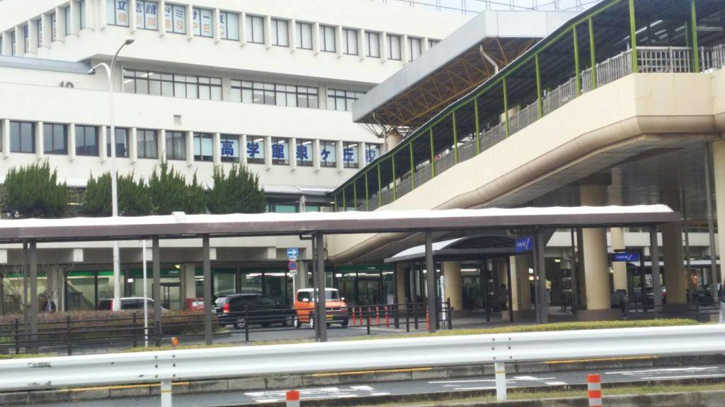 泉ヶ丘駅全体写真