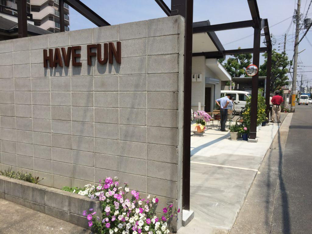 havefun