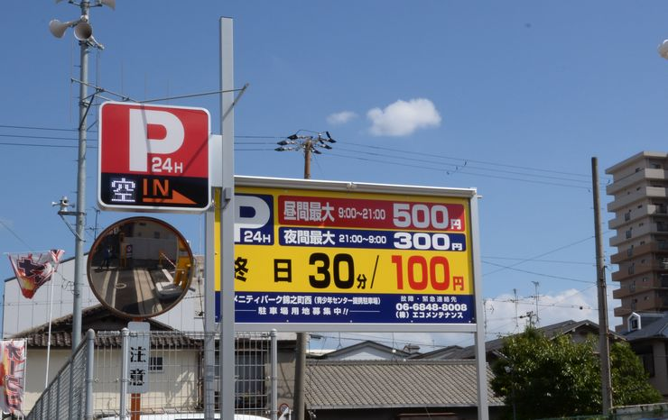 【ドン・キホーテ 狭山店の跡地に新店!!】大阪狭山市・310号線沿いの「ダイワサイクル」が移転オープンする!!: