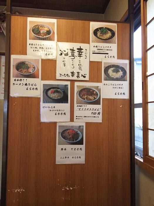 【2020.1/22オープン予定】堺市西区の御屋敷再生複合施設「遊」の中にお花屋さん『nid de fleurs』がオープンするみたい!: