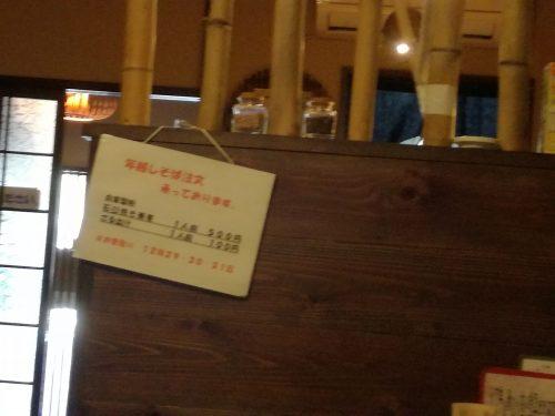 【2019.12/21オープン♪】河内長野・千代田駅前に絶品とろける♡わらび餅ドリンクのお店「Hachi Pula」がオープン!: