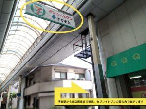 堺東 ZERO~Food&Drink Dining~までの地図