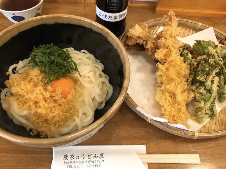 『農家のうどん屋』釜たまうどんと天ぷら