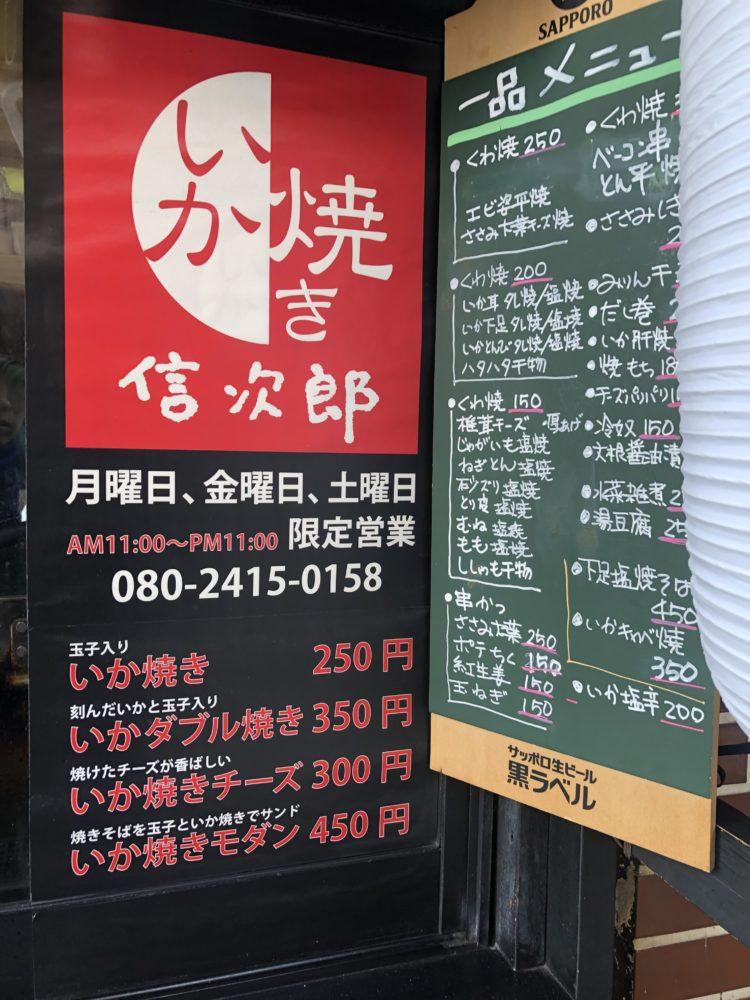 【2020.1/25オープン♪】大阪狭山市駅にハイボール酒場『ジャンボ酒場 大阪狭山市駅前店』がオープン!!:
