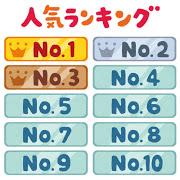 【10月★月間アクセスランキング!!】一位に輝いたのは・・・富田林市にあった洋菓子「ビーネン」跡地にできる新店情報っ!!: