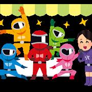【2021.8/1(日)開催】みんなのヒーロー!!『機界戦隊ゼンカイジャーショー』が開催されるよ~!@関西サイクルスポーツセンター: