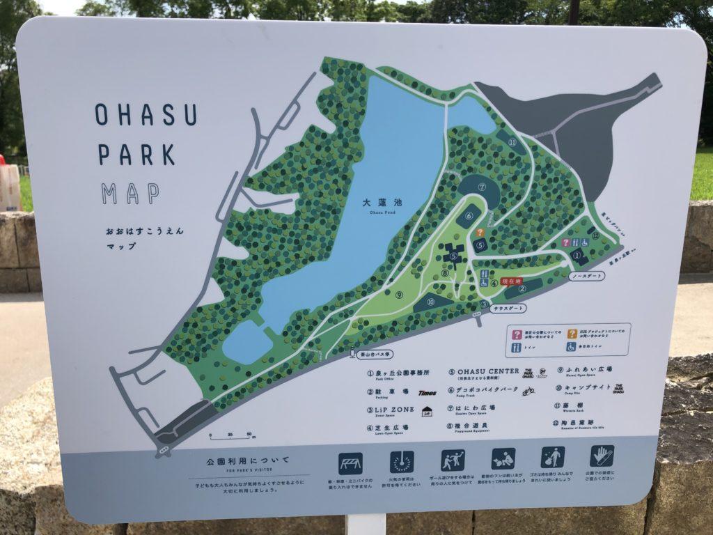堺市南区でキャンプってどんな感じなん!?】リニューアルオープンした大 ...