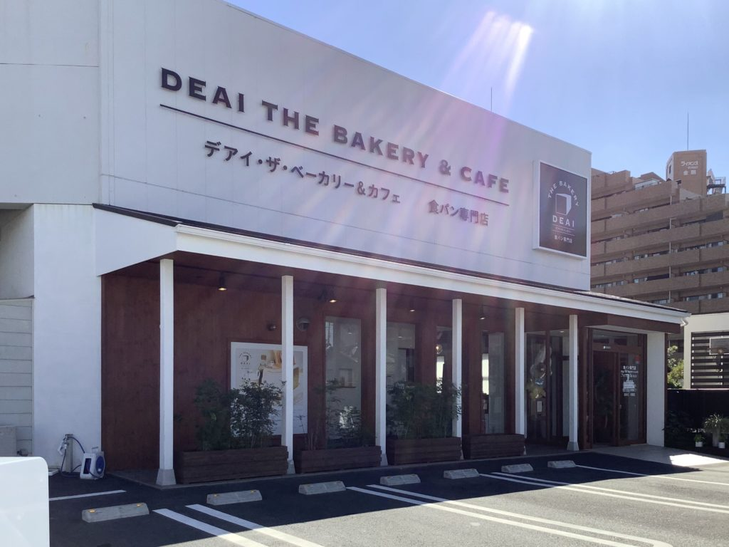 デアイ・ザ・ベーカリー 大阪狭山市 食パン