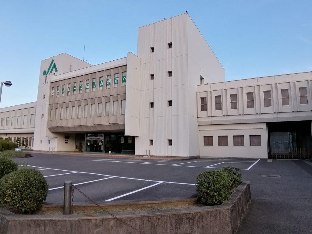 【イベント】2021.10/15(金)☆堺市西区・採れたて新鮮野菜の直売イベント!『JA本所 野菜販売』が開催されるよ♪: