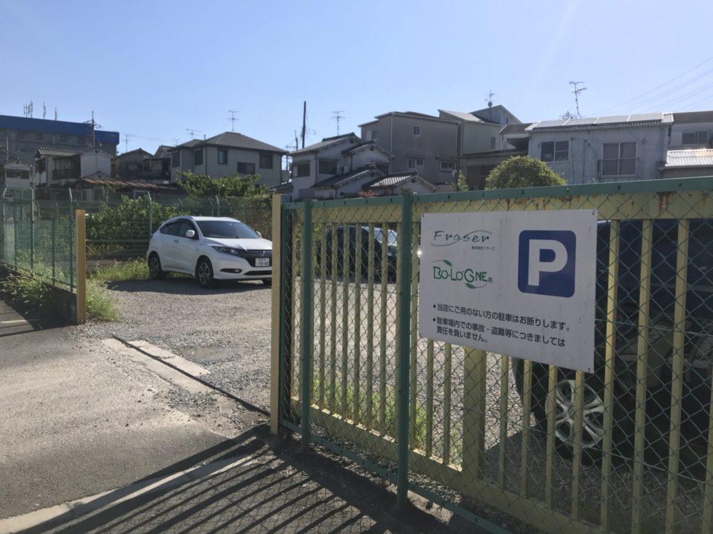 ボローニャ駐車場