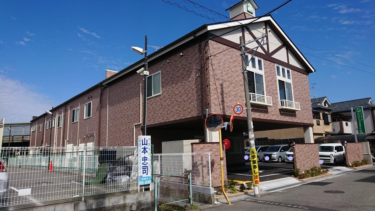 【2020.10.1(木)オープン】藤井寺市小山に『リハビリプラザ小山』がオープンしましたよ~♪: