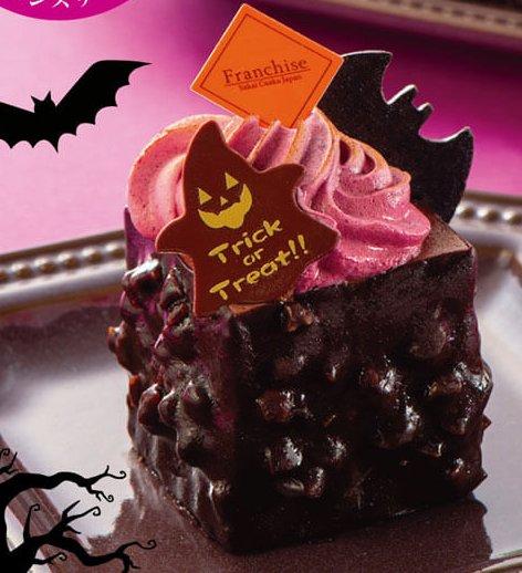 ハロウィン ケーキ デザート スイーツ フランシーズ