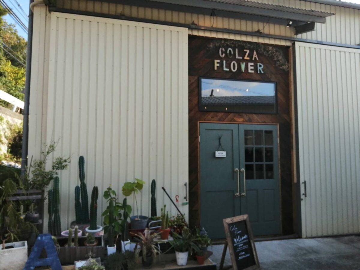 【2020.10/3オープン★】南河内郡・河南町におしゃれなフラワーショップ『COLZA FROWER(コルザフラワー)』が移転オープン♪: