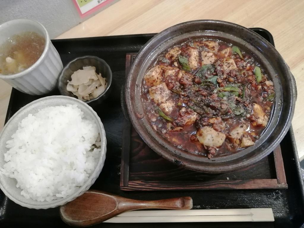 花梨麻婆酒家 堺東店