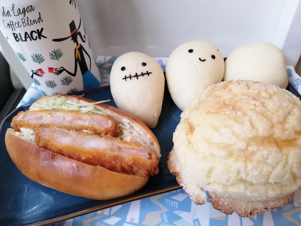 さかにゅー:パンのお店庵