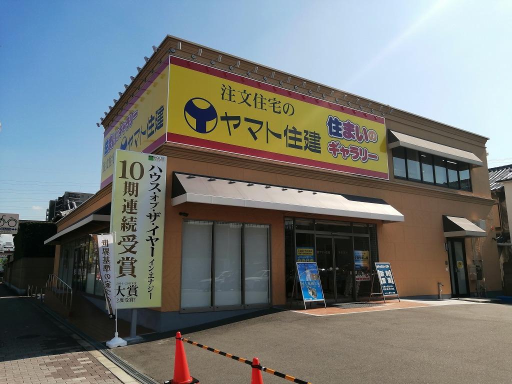 【2020.10/17オープン】堺市北区『ヤマト住建 住まいのギャラリー堺店』がOPENしましたよ~!: