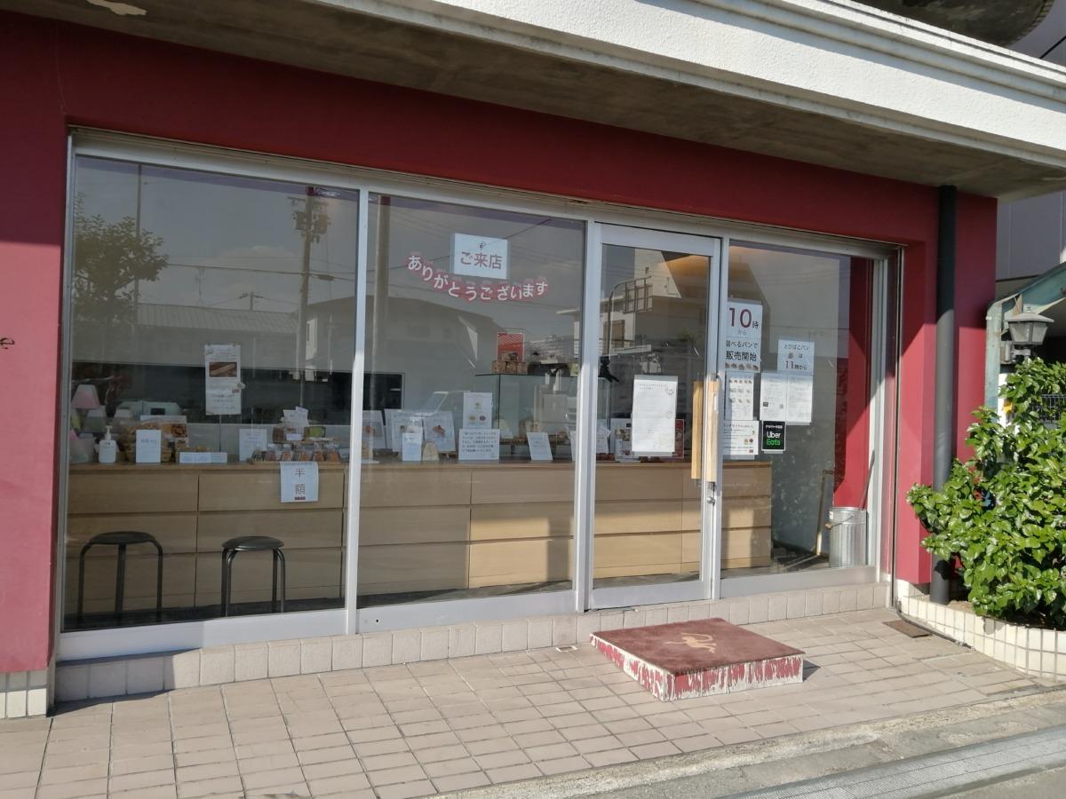 【2020.10月末頃から一時休店】堺市西区津久野・とびばこパンの『Pain de Singe(パン ド サンジュ)』が移転するみたい!: