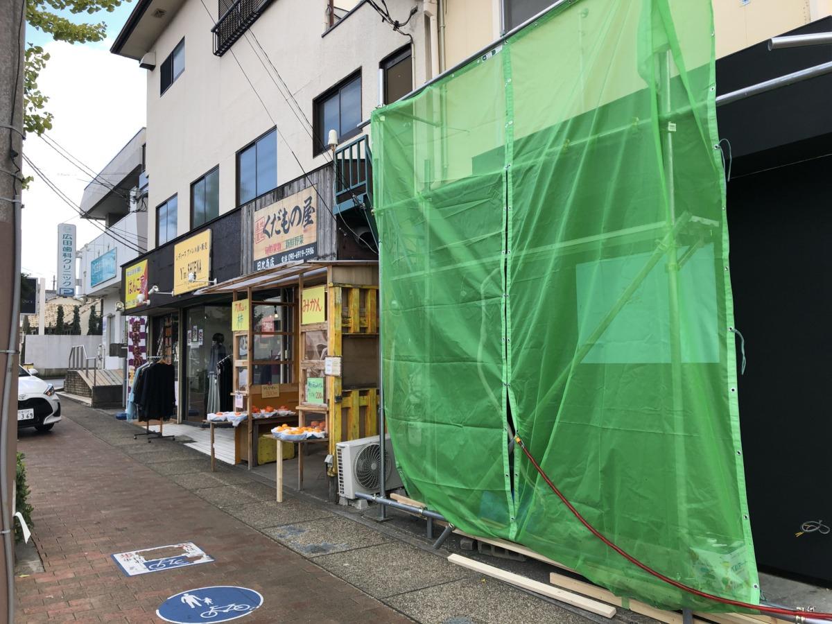 【新店情報っ!!】大阪狭山市・大野台 コノミヤ近くの交差点に《コーヒー豆の販売もあるカフェ》ができるみたい♪: