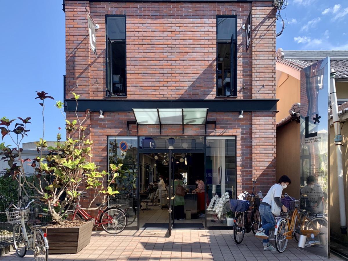 【2020.10/1リニューアル★】藤井寺市・煉瓦造りの素敵な美容室『LIDDELL(リデル)』がリニューアルオープンしたよ♪: