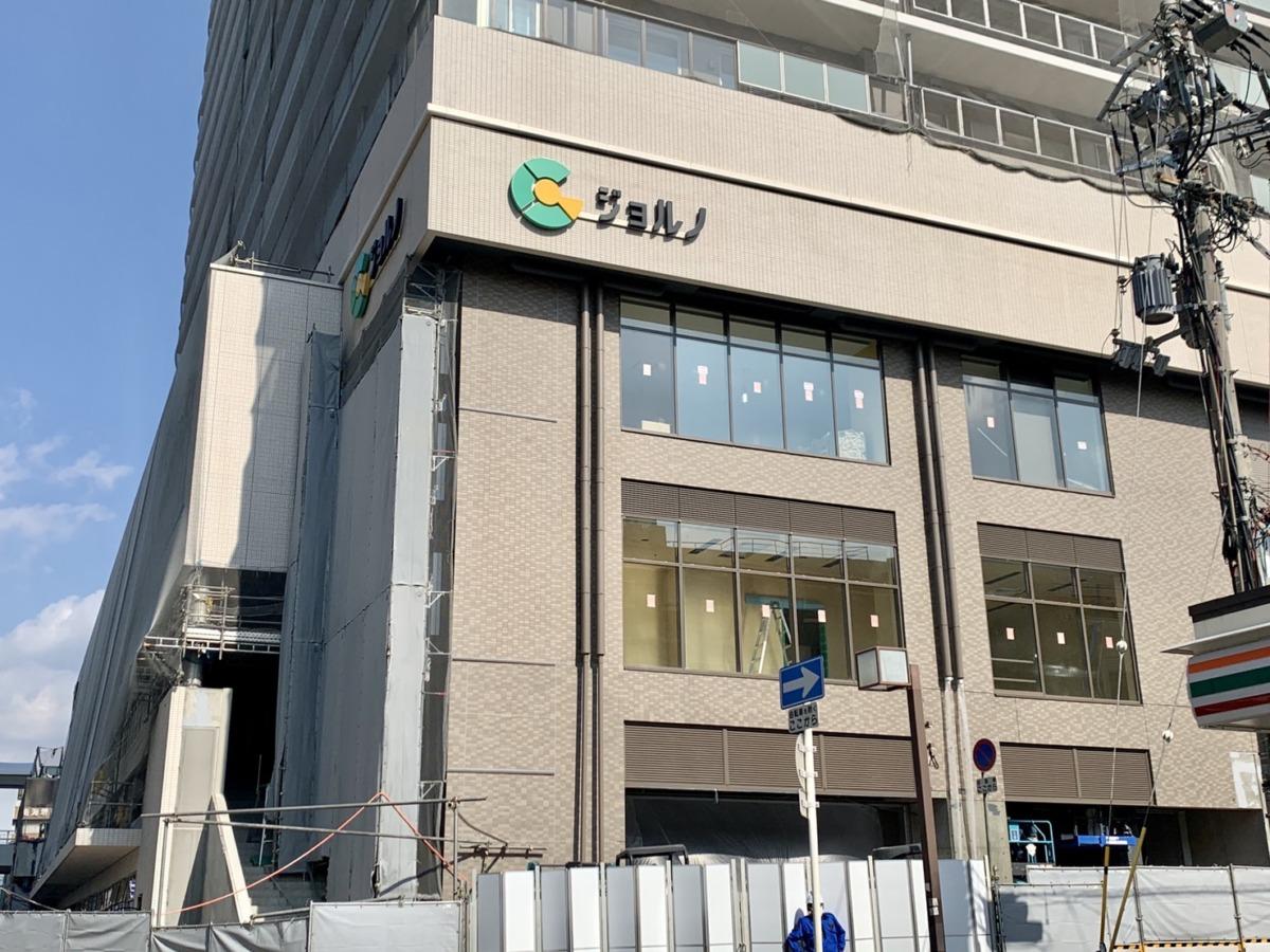 【2021.4月開園予定★】堺市堺区・建設中の再開発ビル3階公益フロアに小規模保育園『堺東こどもの森保育園』が開園するみたい♪: