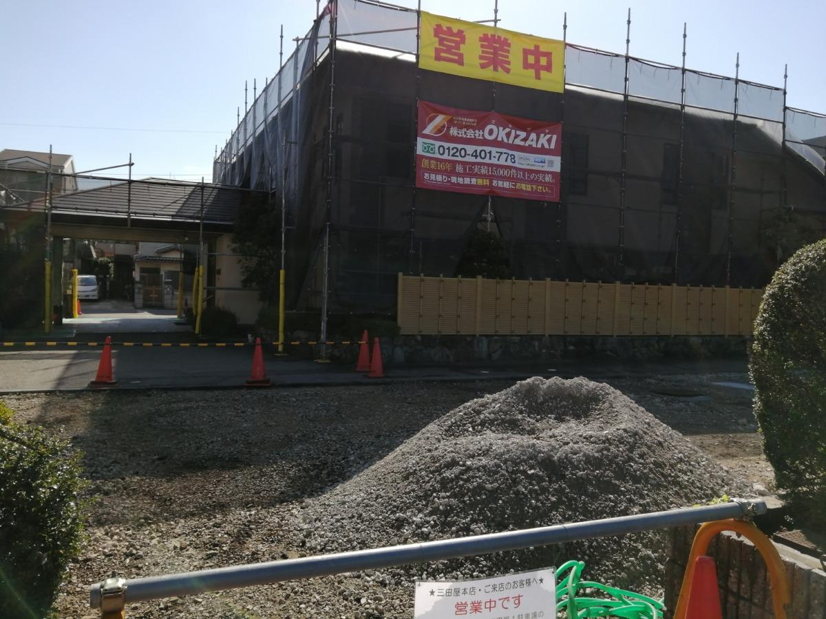【2020.11/16頃完成予定】堺市北区・ときはま線沿いにある『三田屋本店 中百舌鳥店』の駐車場が工事中☆工事期間も営業中です!: