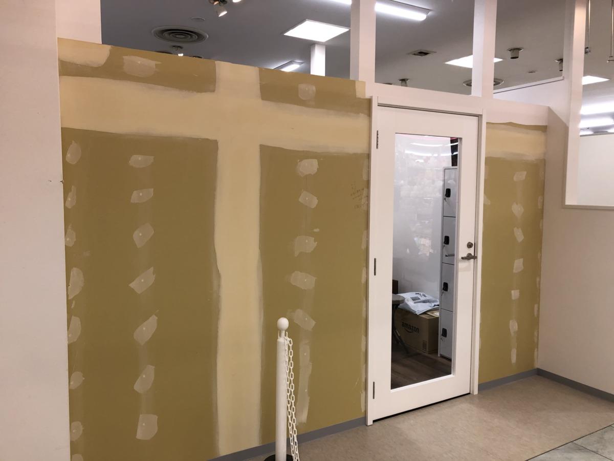 【オープン日判明!】河内長野市・ノバティながの北館にヘアカラー専門店『スマートカラーKirei(キレイ) ノバティながの店』がもうすぐオープンするみたい!: