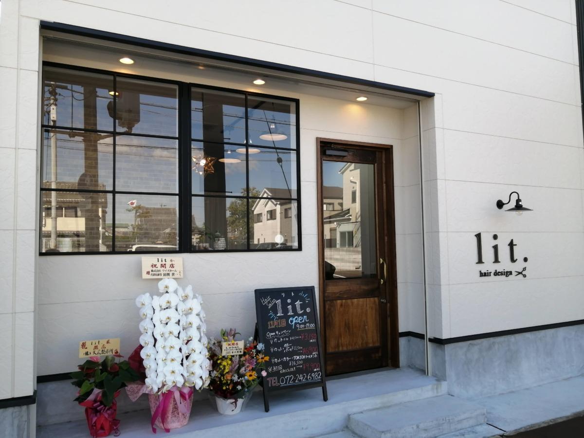 【2020.11/1オープン】堺区松屋町にcafeみたいなかわいいヘアサロン『lit.』(リト)がNEW OPEN!: