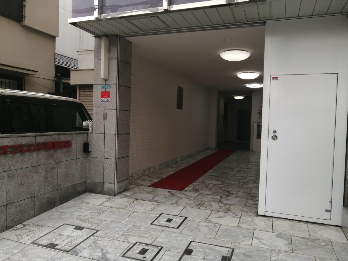 【2020.11/2オープン】堺区堺東★『スーパースカルプ発毛センター 堺東店』がOPENしたよ~!: