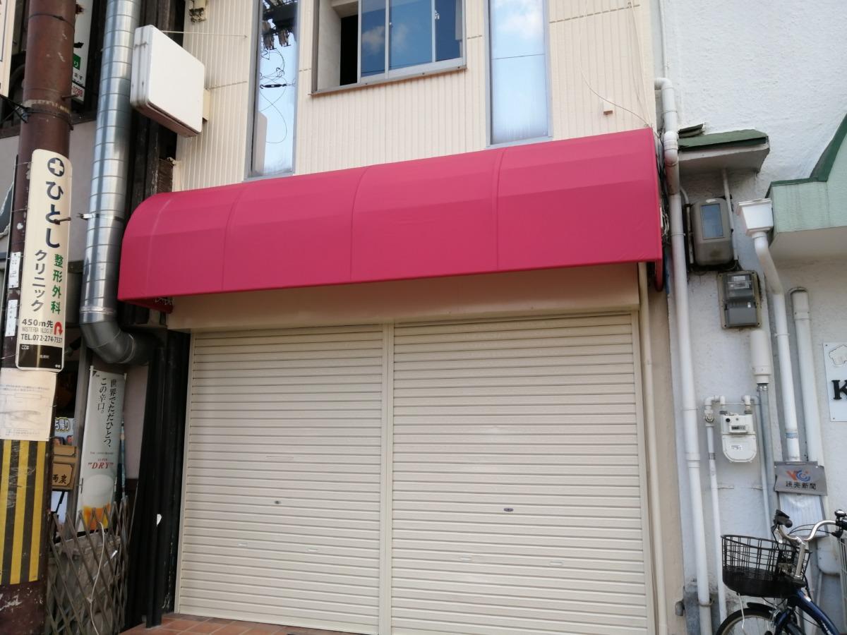 【2020.11月上旬オープン予定 】堺市西区・鳳駅前にオープン予定のフレンチの新情報がわかったよ!: