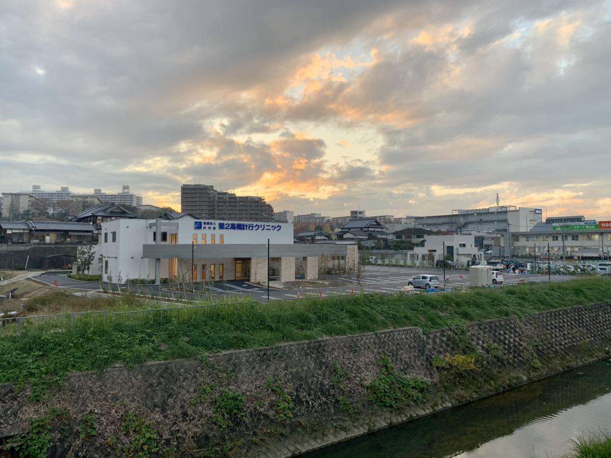 【2020.12/2オープン★】堺市南区・まるで石垣の上に立つ城のよう・・・『第2髙橋計行クリニック』が開院するみたい!!: