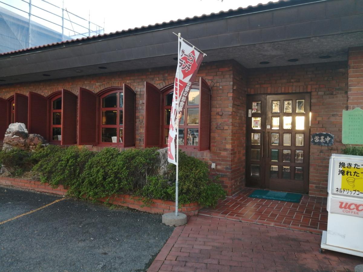 ノスタルジックな赤レンガの喫茶店『プロコップ』でゆっくりとした時間とこだわりの珈琲を楽しむ☆【純喫茶特集@堺市中区】:
