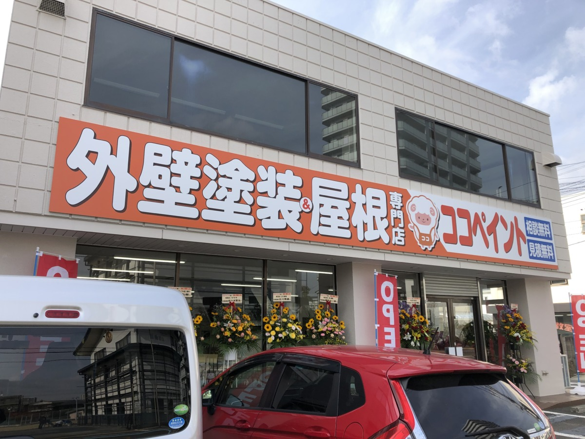 【2020.11/14オープン】堺市北区・オープンイベントは今日まで!『ココペイント』がオープンしたよ♪: