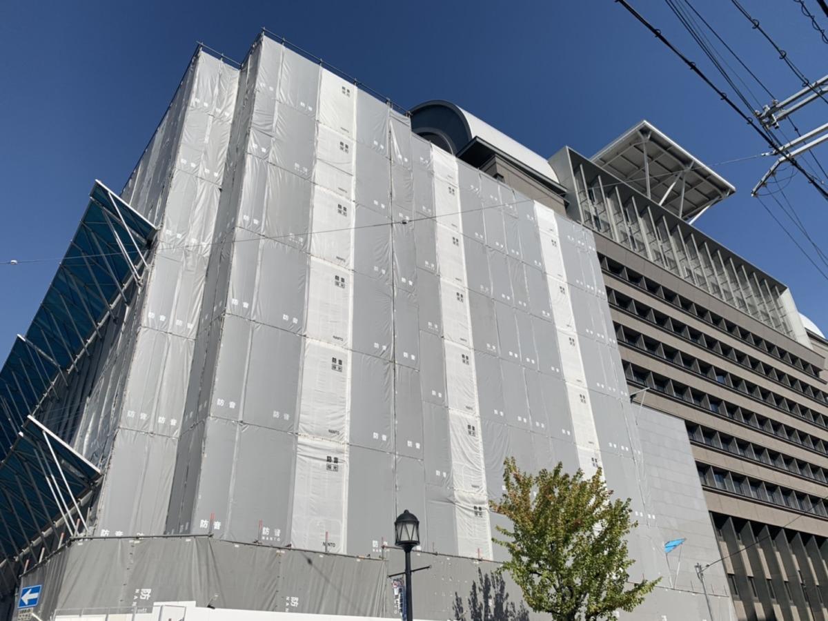 【2021年夏ごろ完成予定★】堺市役所本庁舎敷地内にできる『市民駐車場』が建ちあがってきました!!: