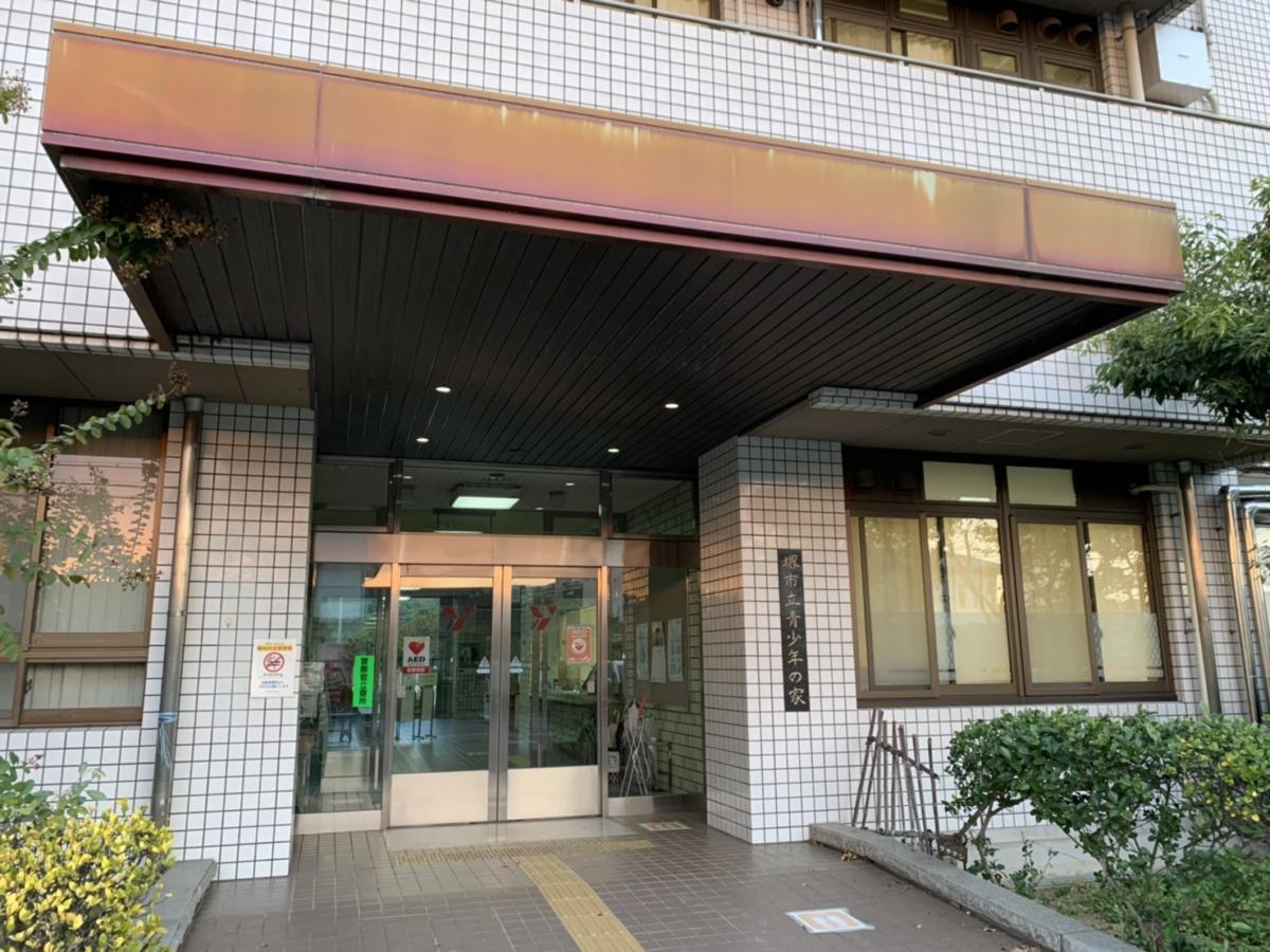 【2022.3月完成予定!!】堺市南区・片蔵にある『堺市立青少年の家』に新しい体育室ができるみたい!11月下旬から整備事業に伴い駐車場の利用範囲が変わります!!: