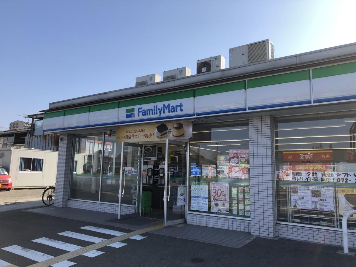 【2020.10/1リニューアル】堺区・国道26号沿いの『ファミリーマート 堺山本町店』がリニューアルしたみたい!: