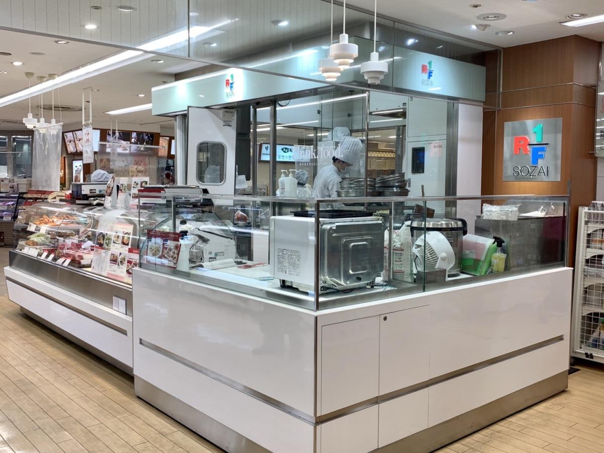 【2020.11/19(木)オープン★】堺市南区・泉北タカシマヤにさらだを中心とした和そうざいのお店『日本のさらだ いとはん』がオープンするみたい!!: