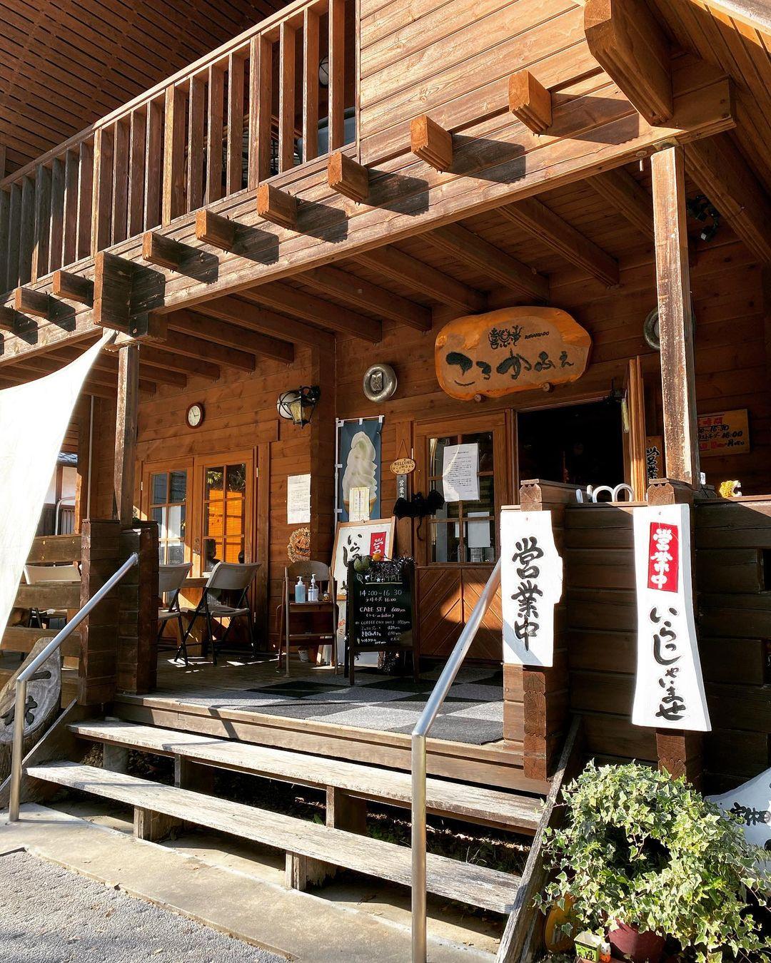 【2020.12/26閉店★】堺市南区・とっても可愛いログハウス『喜楽歩 ころかふぇ』が閉店されるようです・・・。:
