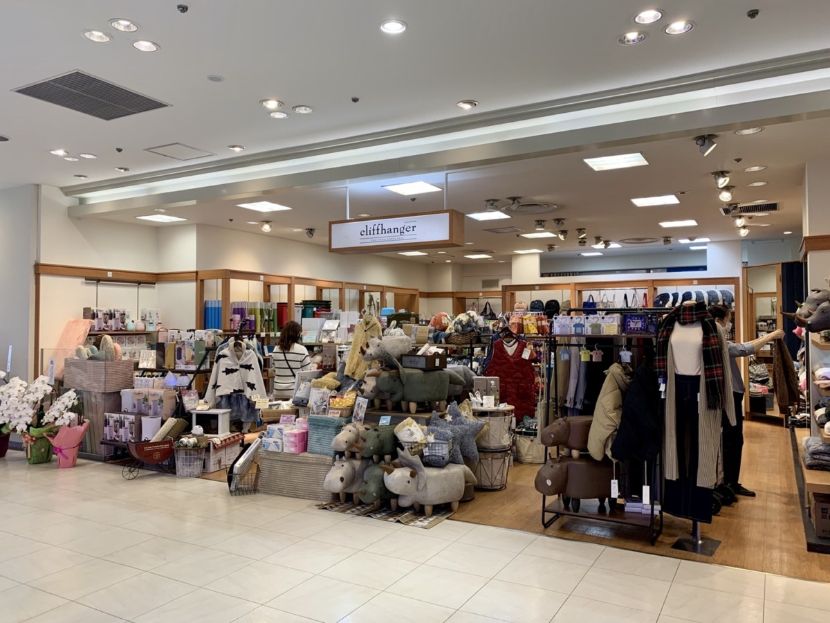 【2020.11/1オープン★】富田林市・エコールロゼに可愛いインテリア雑貨のお店『cliffhanger(クリフハンガー)』がオープン♪: