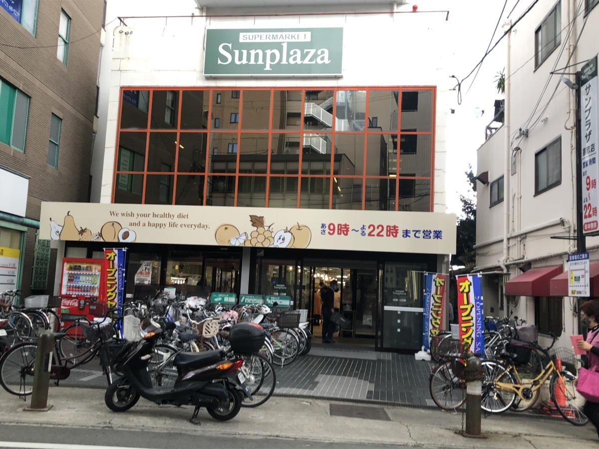 【2020.11/17(火)リニューアルオープン】富田林市★喜志駅からすぐの『サンプラザ  喜志店』がリニューアルオープン!: