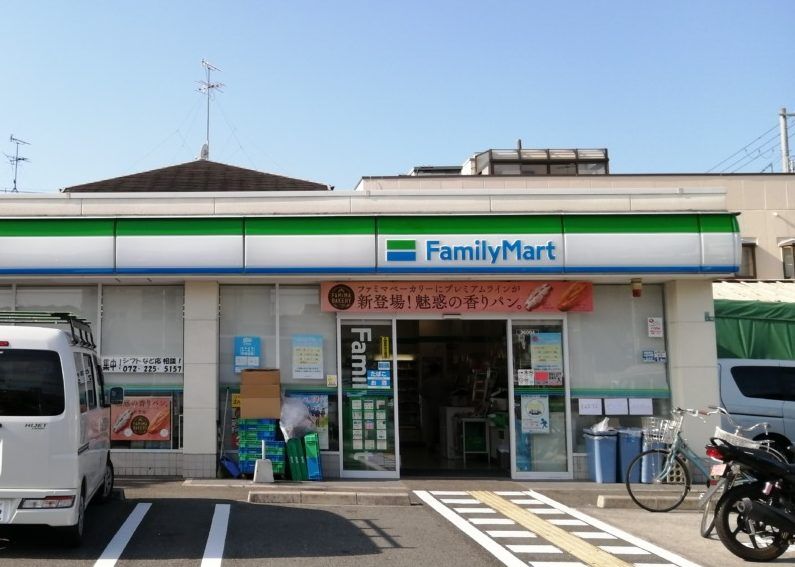 【2020.12月初旬リニューアル予定】堺区・錦綾町にある『ファミリーマート堺錦綾町店』がリニューアルするみたい!: