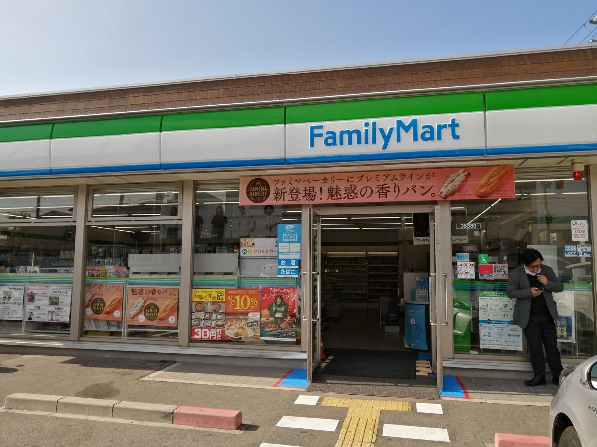 【2020.12/1リニューアル予定】堺区・大和川近くにある『ファミリーマート堺砂道町店』がリニューアルするみたい!: