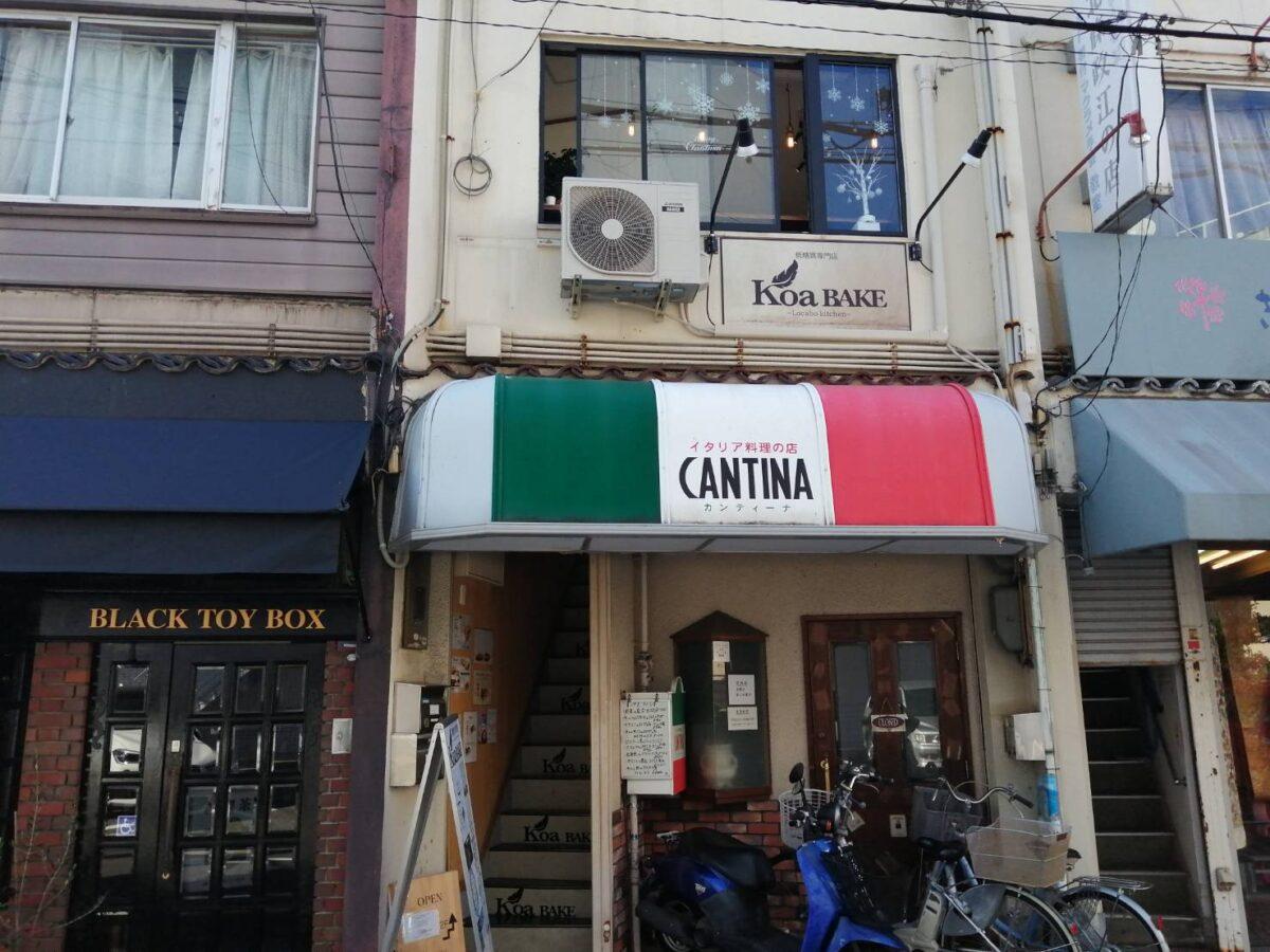【祝♡オープン1周年】藤井寺市・藤井寺駅から徒歩2分!低糖質専門店『Koa BAKE~Locabo kitchen~』に行ってきたよ~: