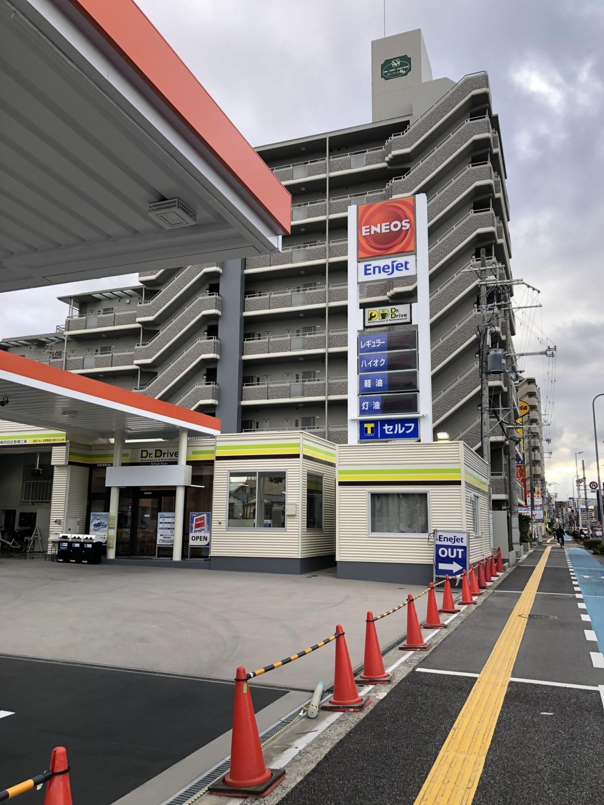 【2020.12/1にリニューアルオープンするみたい】堺市北区 ・中百舌鳥にまもなく『EneJet(エネジェット)』がオープン!!: