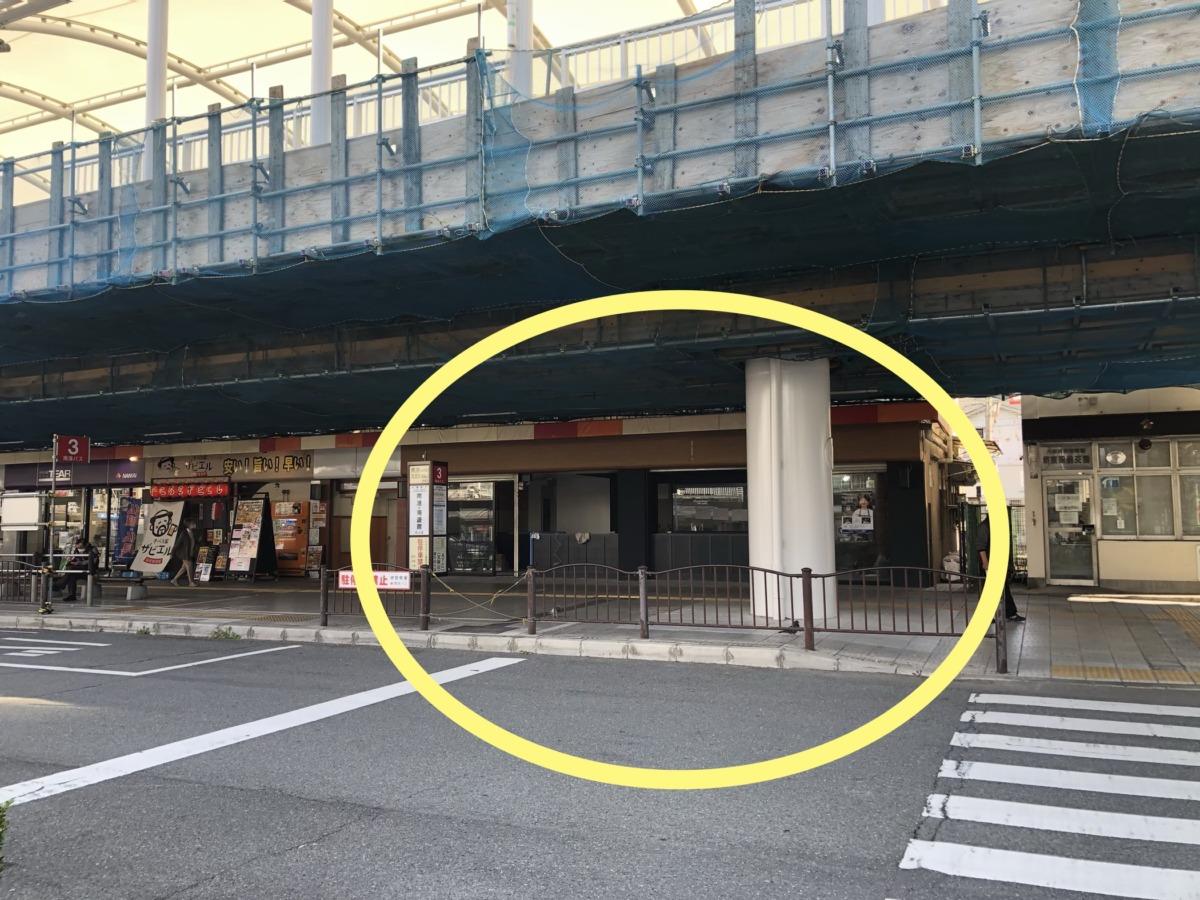 【ついにオープン日判明】堺区・堺東に『幸せのパンケーキ』がやってくるのはいつ??「ジョルノ」の看板もお目見え♬: