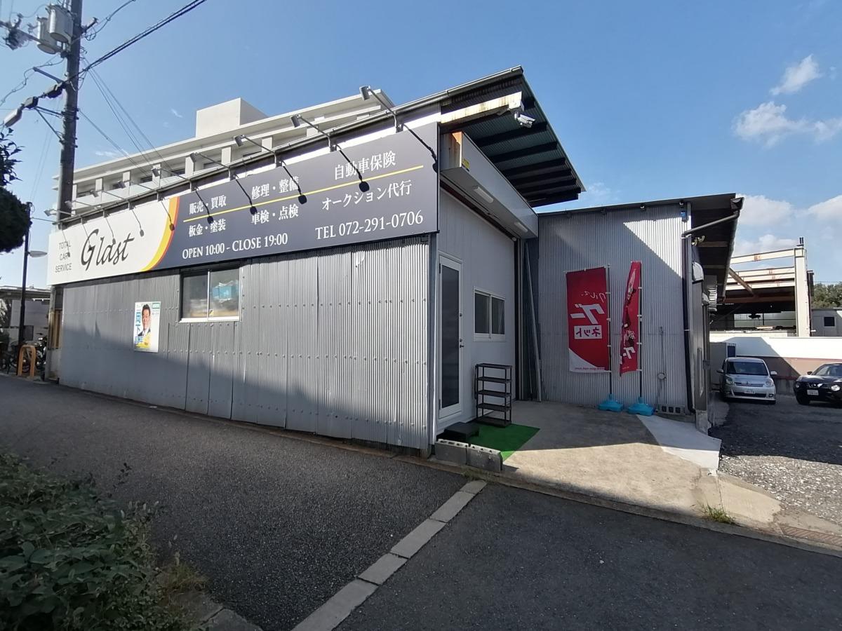 【2020.9/20移転オープン】堺市西区菱木・高級車の品揃えが豊富☆『Glast(グラスト)』が移転オープンしたよ!: