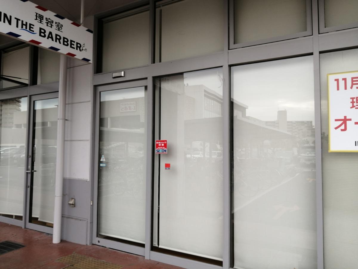 【オープン日判明!】堺市西区・西友上野芝店1階にオープン予定の『理容室インザバーバー』のオープン日は。。。: