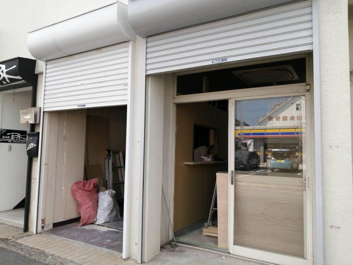 【新店情報!】堺市中区・310号線沿いの「からあげ金と銀」跡地にできるのは・・・?