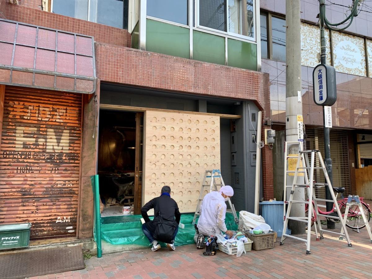 【2020.11月オープン★】堺区・堺東駅から近くなるよ~♡移転する『コリアンキッチン秀彬(スビン) 堺東店』の新店舗で工事がはじまっているよ♪:
