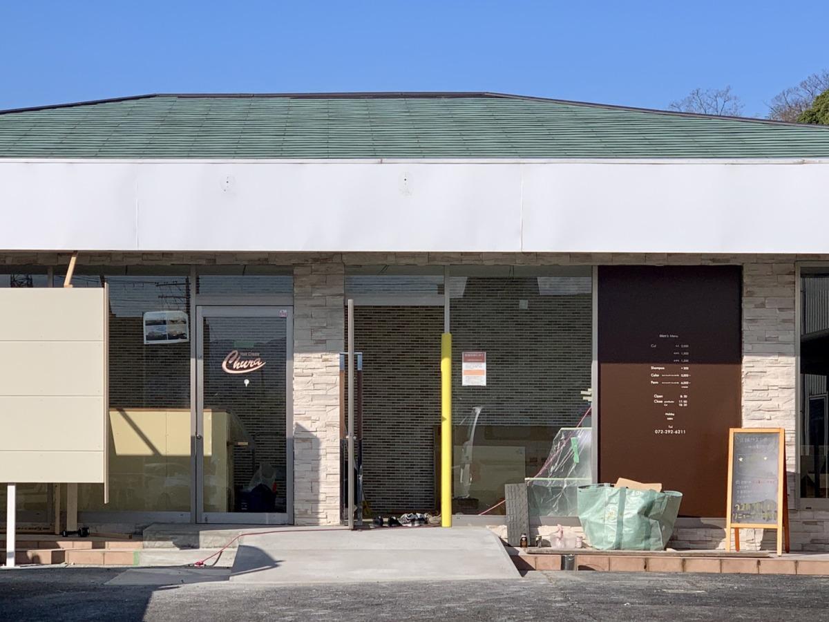 【2020.12/1リニューアル★】堺市南区・リニューアルに向けて11/30(月)まで一時休業中!地域密着サロン『Chura 泉田中店』の工事の様子をみてきたよ♪: